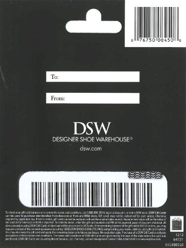 DSW-Gift-Card-25-0-0
